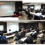 ゲームアニメ会社のための労働法解説セミナーを実施しました(2014年11月21日)