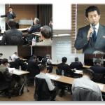 「解雇・退職において生じる法律問題」弁護士解説セミナーを実施しました(2015年2月19日)